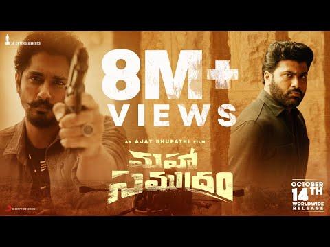 Maha Samudram Trailer   4K   Sharwanand,Siddharth, Aditi Rao Hydari   Ajay Bhupathi   Anil Sunkara
