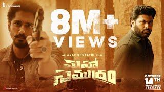 Maha Samudram Trailer | 4K | Sharwanand,Siddharth, Aditi Rao Hydari | Ajay Bhupathi | Anil Sunkara Image