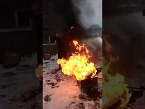 Всё сгорело