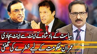 Kal Tak with Javed Chaudhary   17 December 2018   Express News