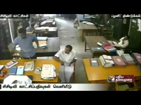 Palani: CCTV footage shows ADMK functionary's son attacking municipal accountant