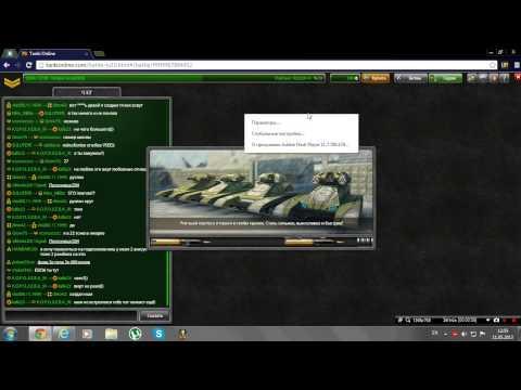 видео: как скачать tanki online