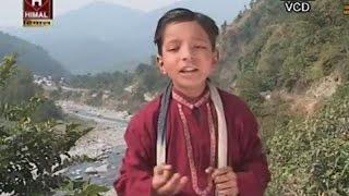 HD मैंने पकड़ा कबूतरा ओ दाजु उड़ीगे छौ अक़सा || Kumaoni songs 2014 new || Gaurab Bisht
