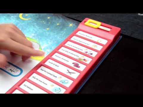 Ramadan Story Sound Book - Listen and Learn | Desi-Doll Comapany