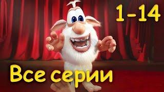 Буба - Все серии подряд (1-14 эпизод) от KEDOO Мультфильмы для детей