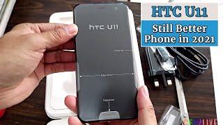 HTC U11 is still a better phone in 2021