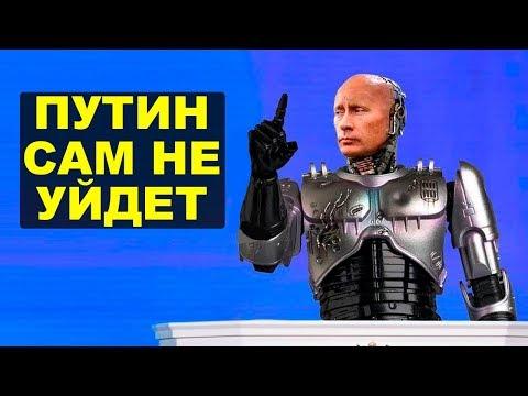 Кремль планирует парламентскую