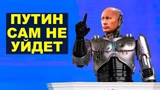 Кремль планирует парламентскую реформу для Путина