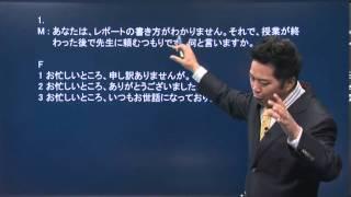 [파고다스타] JLPT N3 - 청해 : 개요이해, 발화표현
