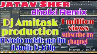 जाटव शैर DJ Remix | Gaurav dadha New Song Jatav Sher Dj Amitask production