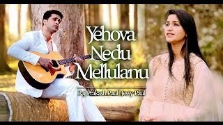 Song: yehova needu mellulanu sung: raj prakash paul & jessy album: prardhana written, composed, music produced by https://itunes.appl...