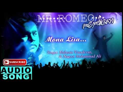 Mr Romeo Tamil Movie Songs   Mona Lisa Song   Prabhu Deva   Shilpa Shetty   Madhu Bala   AR Rahman