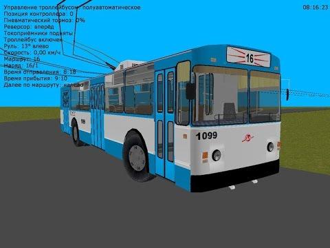 Симулятор русского трамвая 3d на андроид скачать бесплатно.