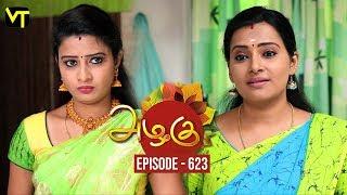 Azhagu - Tamil Serial | அழகு | Episode 623 | Sun TV Serials | 06 Dec 2019 | Revathy | Vision Time