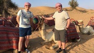Dubai Heritage Desert Safari Vlog January 2018