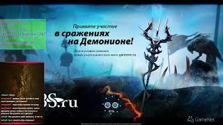 BS.ru(Blood and Soul) Only Хозяин VS MerciLeSS | Дамаг в 1.000.000