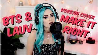 Gambar cover BTS (방탄소년단) & Lauv - Make It Right (Bianca Cover)