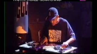 DJ CRAZE 1998 I.T.F. WORLD FINALS.