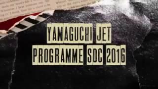 Yamaguchi JET Programme SDC 2016