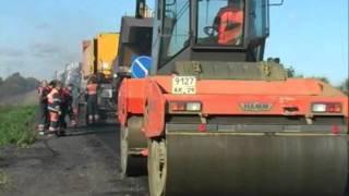 видео Выполнение дорожных работ