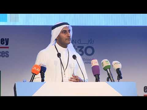 REDF Saudi Housing Finance Conference 2018: REDF's transformation into a financial institution