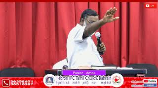 Hebron Pentecostal Tamil Church YouTube Channel Analytics