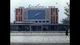 Евпатория 60-80-х фото