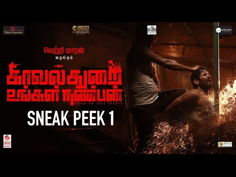 Kavalthurai Ungal Nanban – Sneak Peek 01   Suresh Ravi, Raveena Ravi, Mime Gopi   Directed by RDM