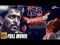Bilindar–ಬಿಲಿಂಡರ್  New Kundapura Kannada Movie Hd Movie 2017  Ravi Basrur  Sheeja Shetty
