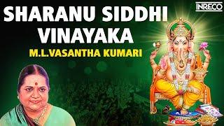 Sharanu Siddhi Vinayaka - Carnatic  Vocal (purandaradasa Songs)
