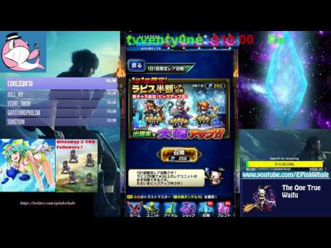 Efficient farming and nrg usage in FFBE, for the exceed ring