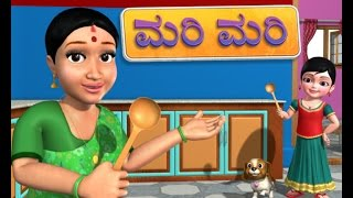 Mari Mari Kannada Rhymes for Children thumbnail
