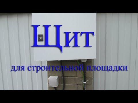 Радиодетали Саратов - приборы и электронные компоненты в
