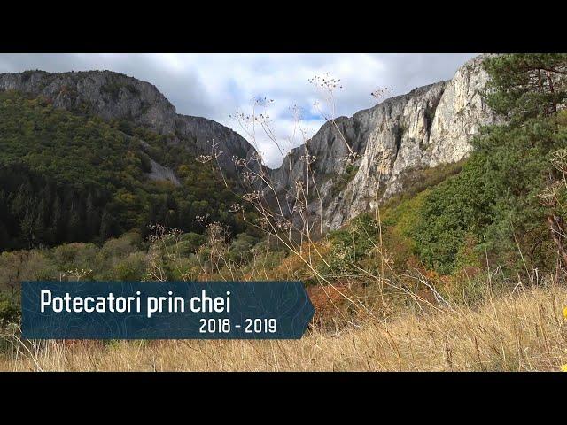 Potecători prin chei (2018-2019)