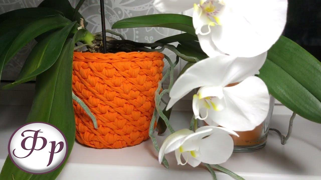 кашпо для цветов из трикотажной пряжи