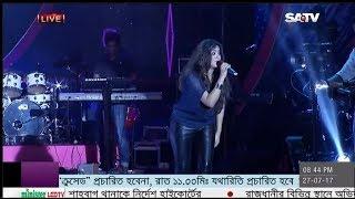 O Sundori Bolo Ami Ki Kori - Zakiya Sultana Kornia - Love in Dhaka Concert (27/07/2017)