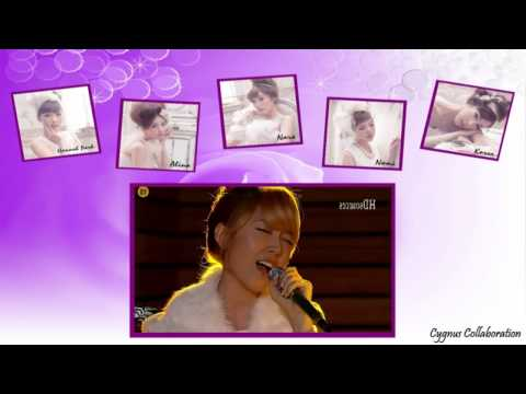 [CygnusCollab] SNSD/Girls' Generation 소녀시대 - Gee Jazz & Rock Version