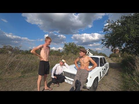 Льолік вчить їздити на Машині,чуть не поломав машину