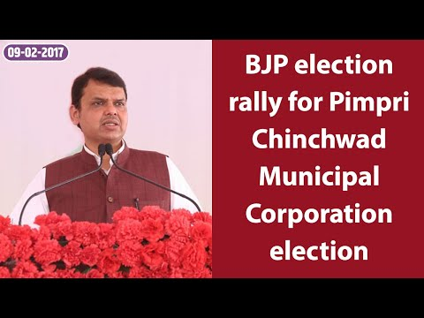 CM Devendra Fadnavis at BJP election rally for Pimpri Chinchwad Municipal Corporation election