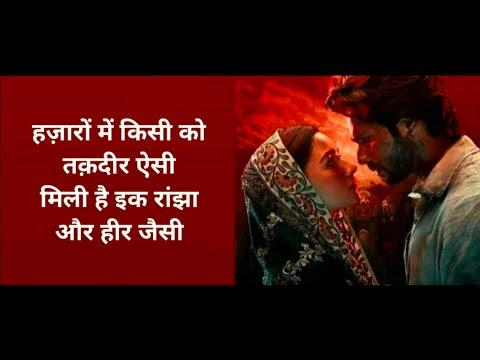 Kalank Title Track Lyrics With Hindi Translation : Arijit Singh   Kalank Nahi Ishq Hai Full Song