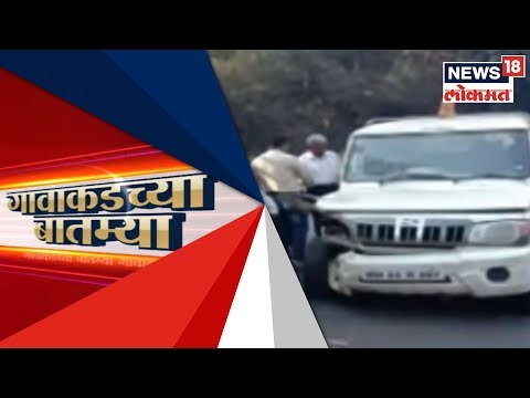 Maharashtra Latest News | All Updated Top Headlines | 23 Feb 2019 | News18 Lokmat