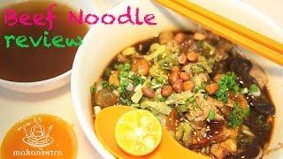Seremban Beef Noodle