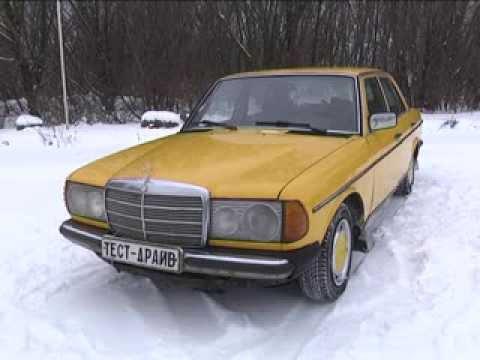 Колёса — бесплатные объявления о продаже и покупке бу автомобилей ретро мерседес-бенц w123 в казахстане. Авторынок бу и новых ретро.