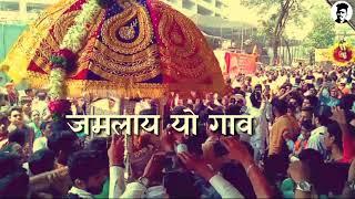 Jamlay Go Gav Sara ll Sai Baba Special ll WhatsApp Status Lyrics Video