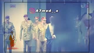 مرفوع رأس عمان