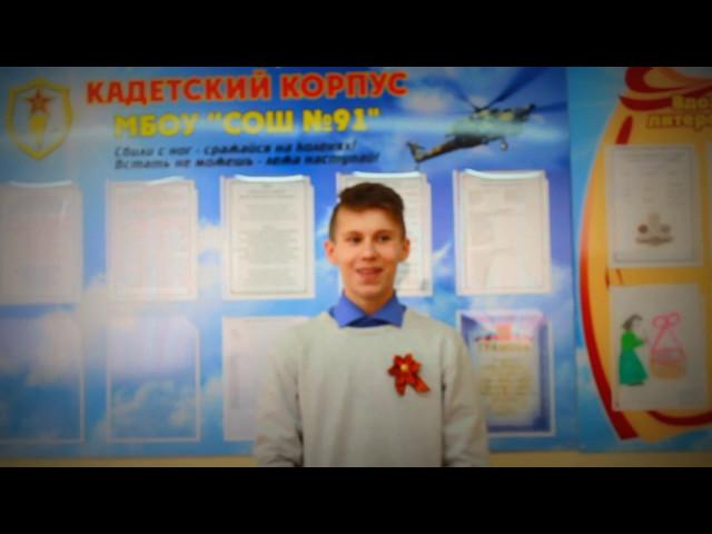 Изображение предпросмотра прочтения – ИванЗагребин читает произведение «Ветераны» В.Снегерева