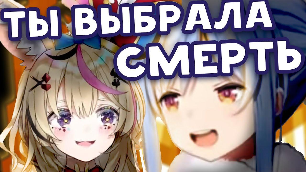 [RU SUB] Полька Решила пойти против военного преступника ПЕКОРЫ!
