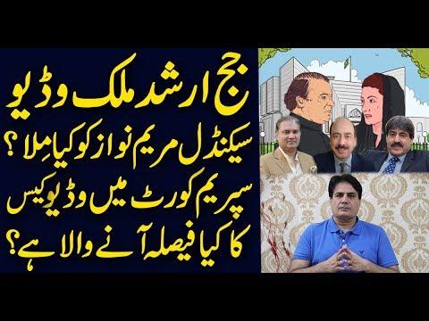Judge Arshad Malik Video Scandal in Supreme Court | Sabir Shakir Analysis