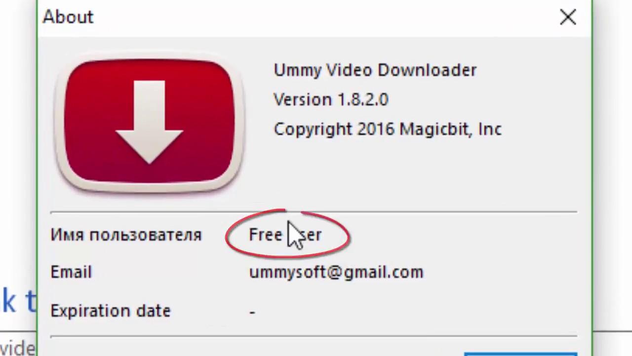 ummy video downloader full version + serial key 2018 (free)