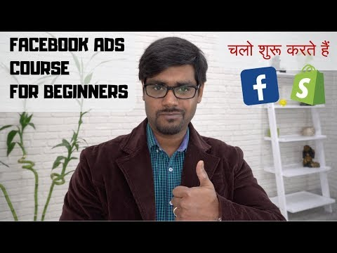 FACEBOOK ADS 101 COURSE FOR BEGINNERS (HINDI) thumbnail